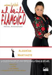 El Baile Flamenco Vol. 16